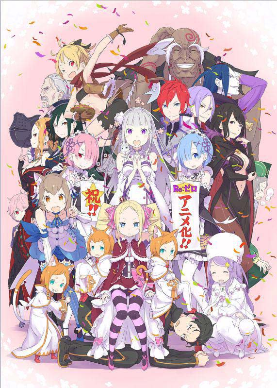 سریال انیمیشنی Re:Zero -Starting Life in Another World-