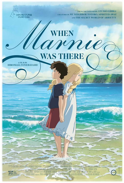انیمیشن  When Marnie Was There