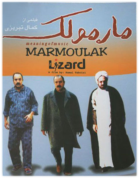 http://dl.ir-dl.com/user30/movie/c-marmulak.jpg